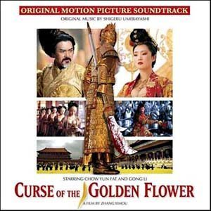 Image for 'Curse of the Golden Flower'
