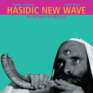 Immagine per 'Psycho-Semitic'
