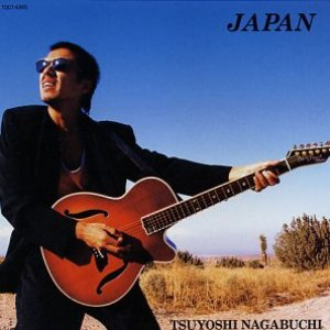 Image for 'Japan'