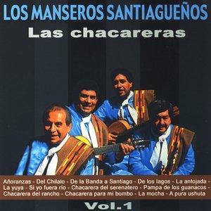 Image for 'Añoranzas'