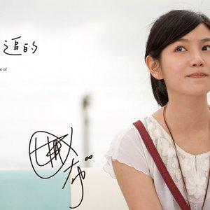 Bild für '陈妍希'