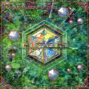 Image for 'Spiritualization'
