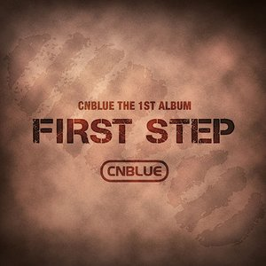Image pour 'FIRST STEP'