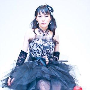 Imagen de '瀬名'