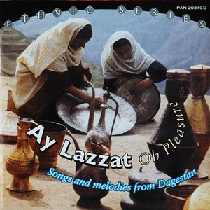 Image for 'Ensemble Ay Lazzat'