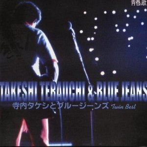 Image for 'Takeshi Terauchi and the Blue Jeans'