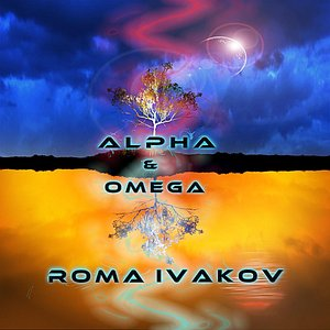 Image for 'Alpha (Youtube Version) [Dinner Time!]'