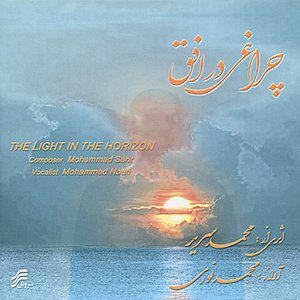 Image for 'Cheraghi dar Ofogh (A Light in the Horizon)'