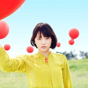 Image for '大原櫻子'