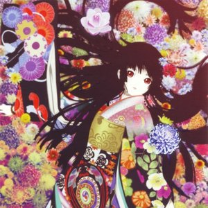 Image for 'Yasuharu Takanashi; Hiromi Mizutani'