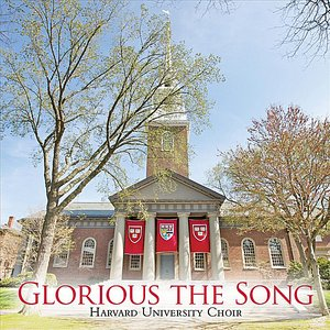 Image for 'Glorious the Song'