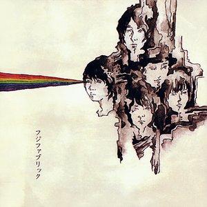 Bild för 'フジファブリック'
