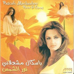 Image for 'Habibi'