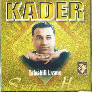 Image for 'Best of Cheb Kader (Double Album)'