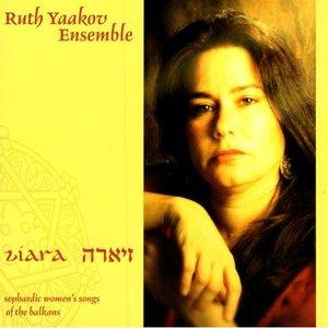 Image for 'Sephardic Women's Songs of the Balkans - Ziara'