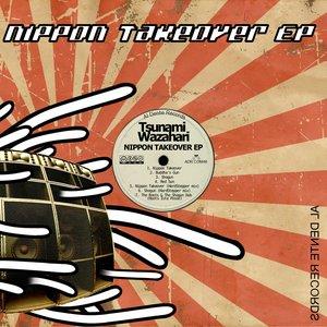Imagem de 'Nippon Takeover Ep'