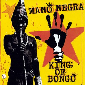 Image for 'King Of Bongo'