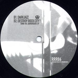 Image for 'Darkbreaks EP'