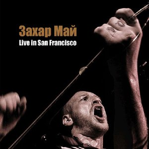 Image for 'Live in San Francisco (2005)'