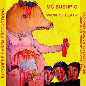 Image for 'Wank of Death'