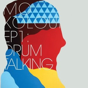Image for 'EP1: Drum Talking'