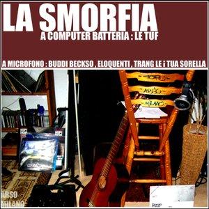 Image for 'Facciata A'