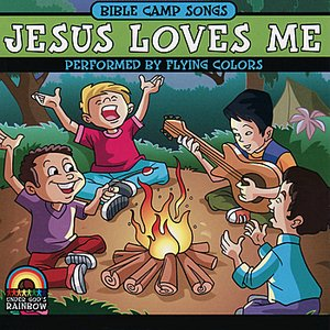 Image pour 'Bible Camp Songs - Jesus Loves Me'