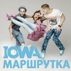 Image for 'Маршрутка'