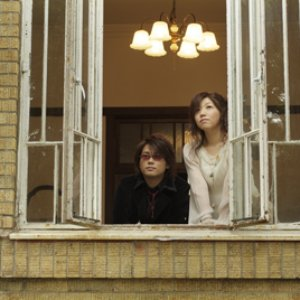 Image for '霜月はるか†Revo'