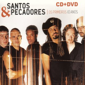 Image for 'Ondas ((Remastered 2003))'