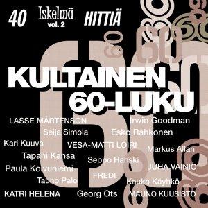 Image for 'Aurinko Laskee Länteen'