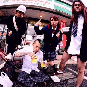 Bild für 'マキシマム ザ ホルモン'