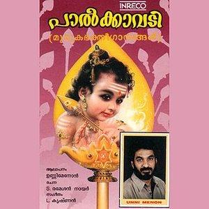Image for 'Palkkavadi'