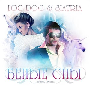 Image for 'Loc-Dog & Siatria'