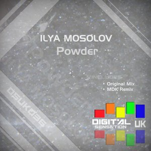 Image for 'Powder'