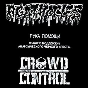 Image for 'Agathocles & Crowd Control Split'
