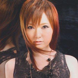 Image for 'Eri Kitamura'