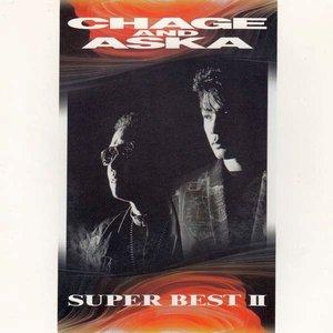 Image for 'SUPER BEST II'