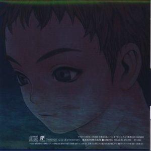 Image for '青の6号 ― オリジナル・サウンドトラック Vol.2'