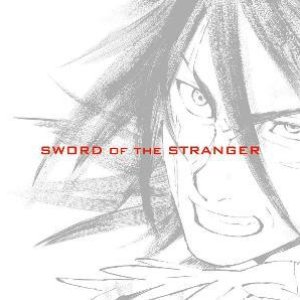 Bild für 'Sword Of The Stranger'