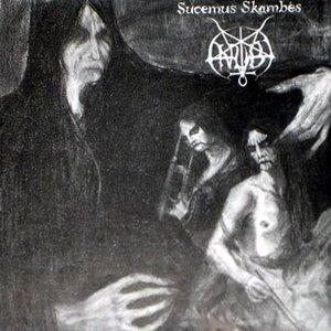 Image for 'Sutemus Skambės'