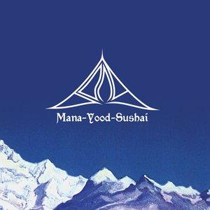 Image pour 'Dreams of Mana-Yood-Sushai'