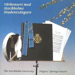 Image for 'Majsång (O, hur härligt majsol ler)'