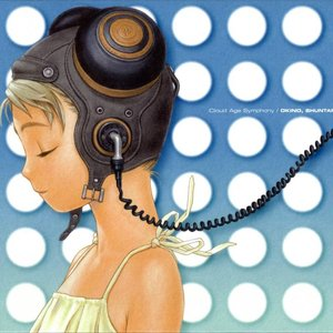 Image for 'Cloud Age Symphony'