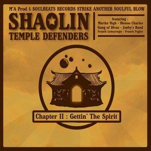 Imagen de 'Chapter II : Gettin' the Spirit'