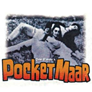 Image for 'Hum Jaan Lada Denge (Pocket Maar / Soundtrack Version)'