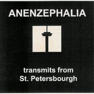Image for 'Transmits From St. Petersbourgh'