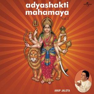 Image for 'Adyashakti Mahamaya  Vol.  2'