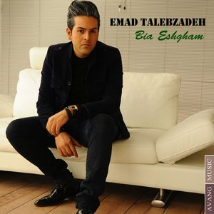 Image for 'Emad Talebzadeh'