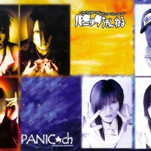 Image for 'PANIC☆ch VS パニックちゃんねる'
